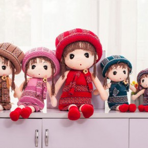 菲兒娃娃 小女孩愛的布娃娃 寶寶玩偶 大眼睛布娃娃批發定制