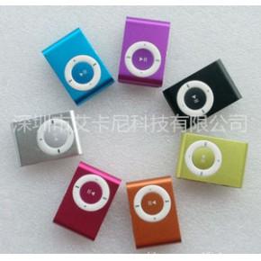 插卡小夹子MP3 插卡MP3 礼品MP3  夹子插卡无屏MP3