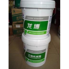 长城龙博00号混凝土泵送车专用润滑脂 批发工业及车辆润滑油