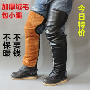 冬季电瓶车骑车骑行真皮护膝电动车护膝保暖护腿摩托车护具PU