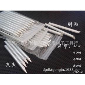 电烙铁头 外热式烙铁头80W 长寿命无铅环保紫铜
