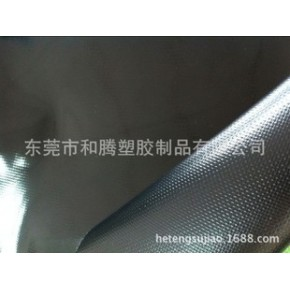 pvc夹网布 pvc网布 0.5mm厚进口黑色500D夹网 光面夹网布