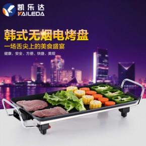 凯乐达 韩式电烤盘 家用不粘烧烤盘 多功能无烟电烤炉
