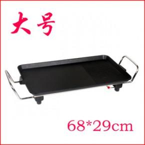 2014新款家用电烤盘 大号韩式多功能电烤盘 电烤盘烧烤盘电烤炉