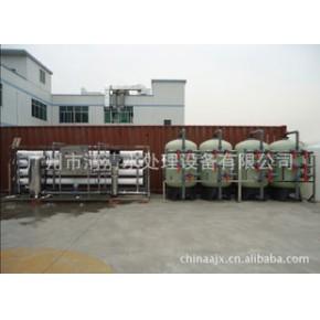 纯水设备 二级反渗透设备 海水淡化系统 苦咸水淡化系统 中水回用