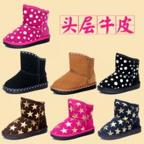 2014冬款儿童雪地靴真皮韩版时尚男童女童中童棉鞋韩国童鞋