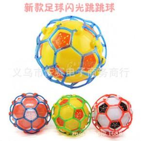 發光玩具批發 電動發光足球 跳跳球 跳舞足球 新奇特地攤玩具熱