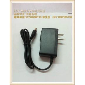 5V1A路由器专用开关电源