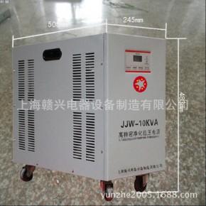 抗干扰精度高JJW-10kva精密净化交流稳压器  医疗设备专用