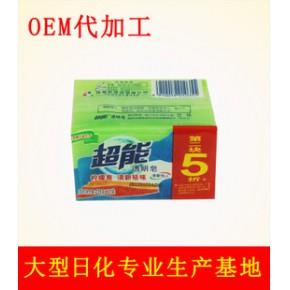 超能洗衣皂肥皂 超能透明皂 柠檬草清香 2块装 一箱48块