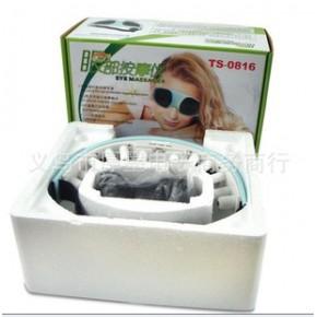 护眼仪 眼部按摩器眼睛保健仪眼护士近视治疗仪