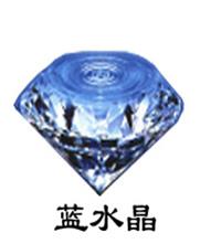 天津市蓝水晶净化制冷设备技术有限公司