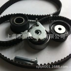 汽车皮带修理包1606192/VKMA05222 欧宝