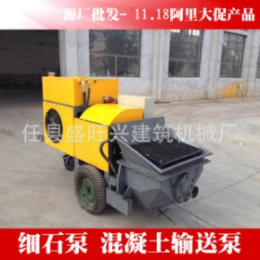 水泥砂浆泵 小型砂浆输送泵 细石混凝土输送泵
