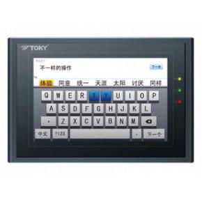 TOKY东崎 MK系列经济型工业触摸屏 寿命长 触摸更耐久 高速芯片