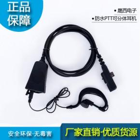 URA201对讲机耳机线