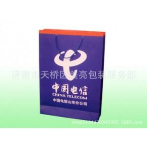 纸袋,有白卡纸、白板纸、铜版纸、牛皮纸、黑卡纸、特种纸等