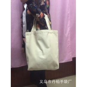 定做白色帆布袋 8安-16安全棉帆布手提袋 环保购物袋
