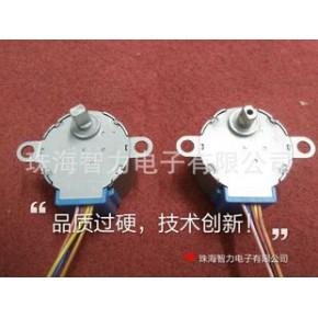 智能玩具用28BYJ48微型电动机