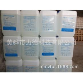 车用尿素溶液 原料柴油机尾气处理液 价格低