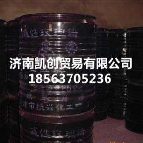 碱性玫瑰精 生产厂家直销  量大优惠