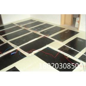 碳晶电热板价格 碳晶电热板安装 碳晶电热板批发 碳晶电热板图片