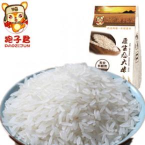 特级稻花香 东北稻花香 五常 2014新米 稻花香2号 大米批发备货季