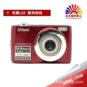 机 Nikon/尼康 COOLPIX L22 二手数码相机1200万像素3寸大屏