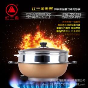34CM电炒锅 韩式多功能电热锅 黄金锅 无烟不粘电炒锅 锅 电火锅