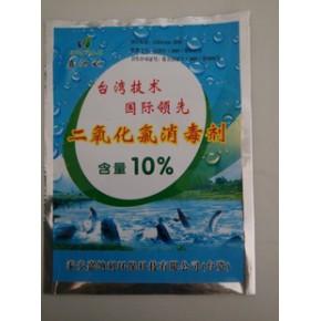10%嘉纳利消毒粉二氧化氯水产养殖消毒剂 渔药 防病杀菌除藻净水