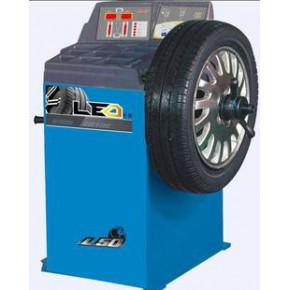 轮胎平衡机 L9002