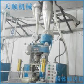 300G真空负压上料机 气力输送机粉体输送成套系统设备