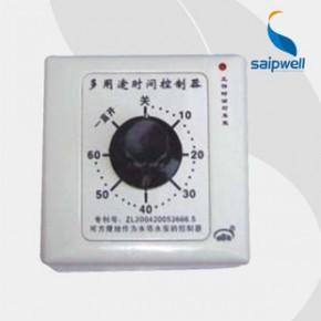 86型定时器 墙壁定时开关 倒计时开关 水泵水塔机械延时控制器