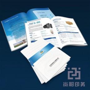 印刷厂定做产品画册 企业画册印刷制作 宣传册定制 产品画册印刷