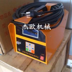 新品上市pe电熔焊机 pe电熔管焊接机 焊管机 3.5KW 20-315 包邮