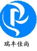 北京瑞丰佳尚商贸有限公司