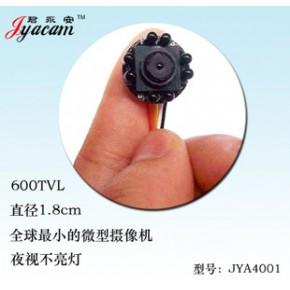 微型红外监控摄像头 高清夜视无红光 超小安防设备摄像机