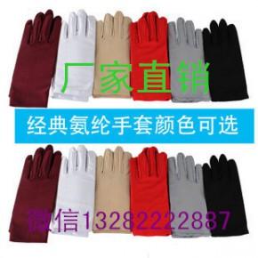 夏季雪儿高弹力氨纶薄手套防护防晒针织礼仪女士时尚白色骑行手套