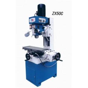 ZX50C多功能铣床自动走刀、齿轮传动 厂家出口专用机床