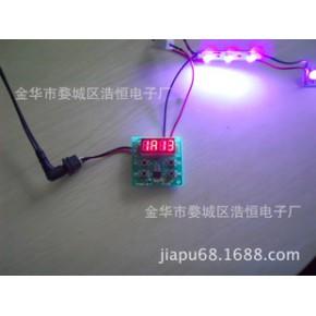 LED数显定时控制板,美甲灯控制板