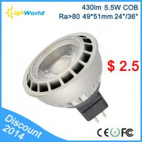cob射灯led灯杯mr16高质量5w12v小射灯压铸恒流专业出口