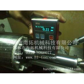 海拓机械供应超精密镜面加工设备,可替代豪克能产品0310-8066077