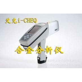 产品手持式合金分析仪不锈钢法兰流体机械压力容器光谱仪