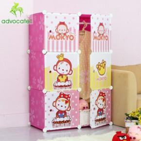 崇尚 皇冠猴3格常规单挂卡通简易衣柜收纳柜树脂塑料一件代发