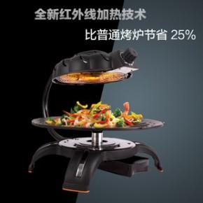 新款韩式3D红外线电烤炉商用烧烤炉子韩式无油烟烤肉炉温控版