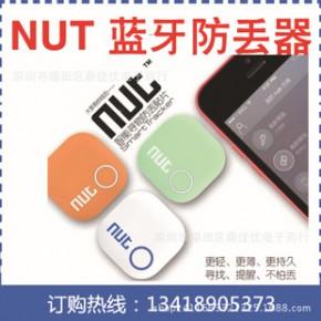 nut 2代智能蓝牙防丢器 双向追踪器寻物定位器 行李钱包手机宠物