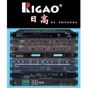 混响效果器 分频器 激励器 周边器材