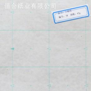 45克方格纸、服装裁剪纸、格子纸 排版纸 裁床用纸