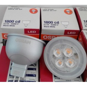 欧司朗特价LED射灯MR16 星亮 5.5W 24° 865 GU5.3 OSRAM