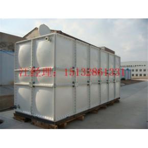 玻璃钢水箱 玻璃钢消防水箱  厂家直销质优价低 SMC玻璃钢水箱